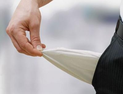 Medidas de protección de deudores hipotecarios y avalistas en la Ley 1/13: el beneficio de excusión